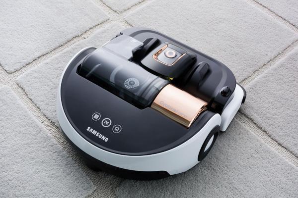 Samsung Powerbot Vr9000 Robotic Vacuum
