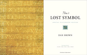 The Lost Symbol: Special Illustrated Edition Title Page