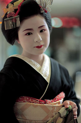 Geisha's Journey: My Life As a Kyoto Apprentice Hardcover – May 1