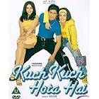 Kuch Kuch Hota Hai Poster (DVD)