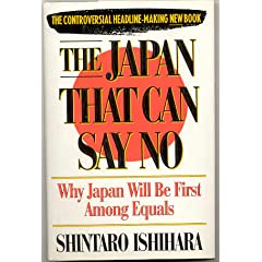 how to say no in jap