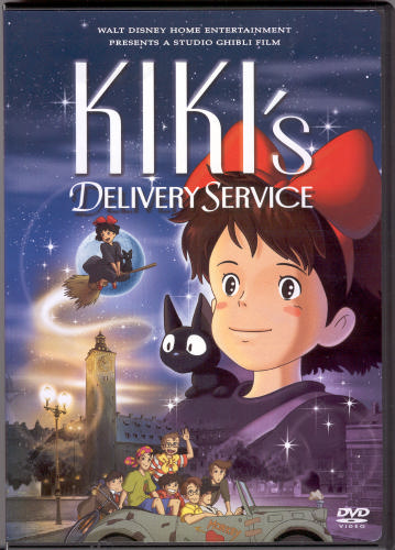 Служба доставки Кики