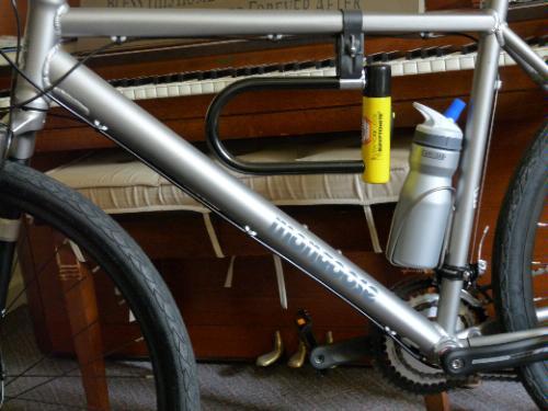 kryptonite new york standard bicycle u lock with bracket 4 inc. Black Bedroom Furniture Sets. Home Design Ideas
