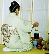 Image of Anita Y. Tsuchiya