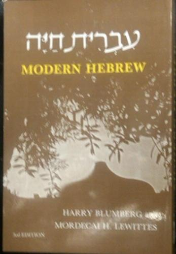 Modern Hebrew by Blumberg &amp; Lewittes