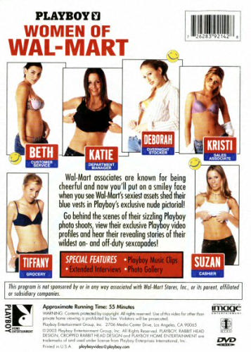 playboys women of walmart pictorial