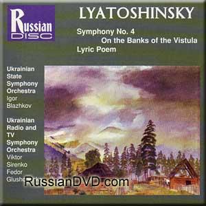 Boris LYATOSHINSKY - Page 2 4d37225b9da0784eb0911110.L