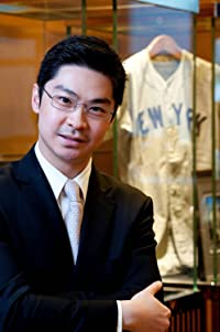 Image of Ronald W. Chan