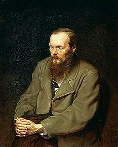 Image of Fyodor Dostoyevsky