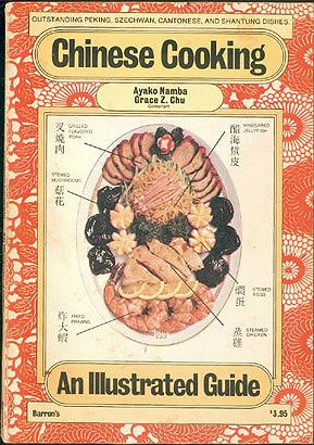 Chinese Cooking: An Illustrated Guide, Namba, Ayako; Chu, Grace Z. (consultant)