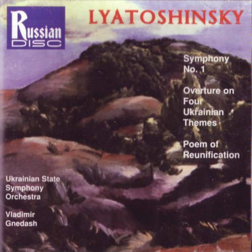 Boris LYATOSHINSKY - Page 2 467781b0c8a099a843129110.L