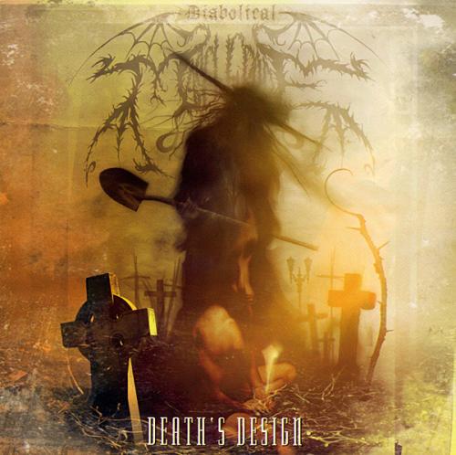 Great album covers 1cb19833e7a04f44bd411110.L
