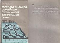 Image of Leonid Grinshpan
