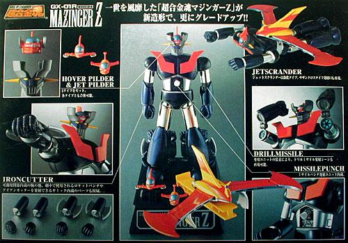 Mazinger Z : Soul of Chogokin GX-01R Renewal Version