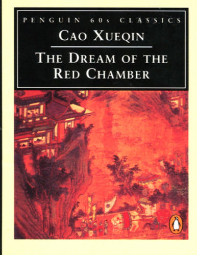 The erotic dream of the red chamber