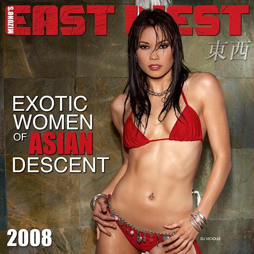 East West 2008 Sexy Girls in Bikini Calendar - Adult & Glamor 2008 Calendars