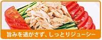 TOSHIBA スチーム石窯オーブン30L ER-H8(H)