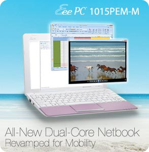 All-New Dual-Core Netbook: Revamped for Mobility