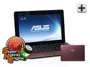 Notebook performance, Netbook Size