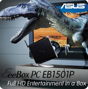 Full HD Entertainment in a Box