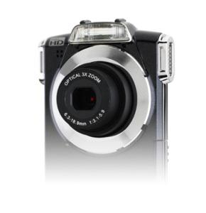 http://g-ecx.images-amazon.com/images/G/01/electronics/camcorders/sanyo/PD2/ZoomLensB._.jpg