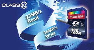 Speed-SDXC_128GB