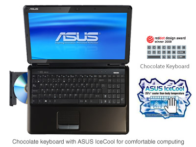 ASUS IceCool