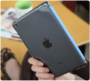 Schützen Sie Ihr iPad mini vor Stößen, Kratzern und Abnutzung.