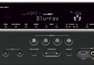 The Yamaha RX-V671 Receiver