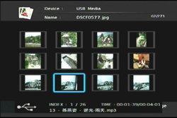 The ZIN-5005HD photo viewer
