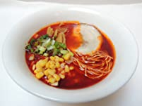 Samurai Noodle International District: $22 to Spend