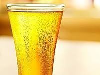 Beer Tasting Package
