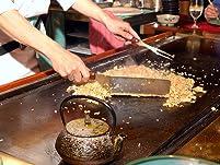 Dinner at Hikari Japanese Steak House