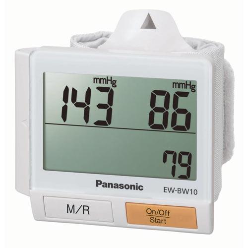 how do you read a blood pressure machine