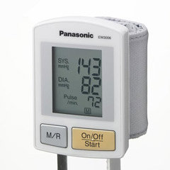 "The Panasonic EW3006S Portable Wrist Blood Pressure Monitor Contains Large ""Easy Read"" Characters"