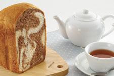 BB-PAC20BA Marble Bread