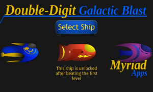 Galactic Blast