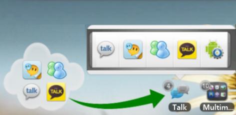 Application Folder Pro