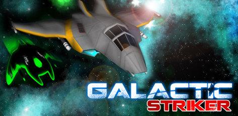 Galactic Striker