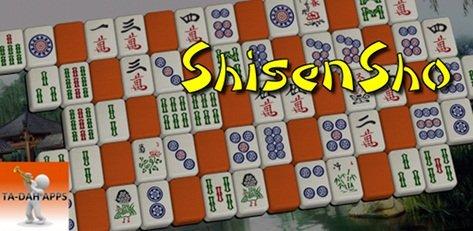 ShisenSho