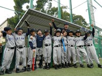 baseball team