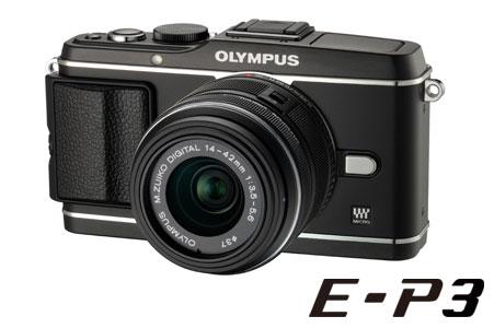 E-P3 Image