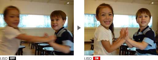 Intelligent ISO Sample Image