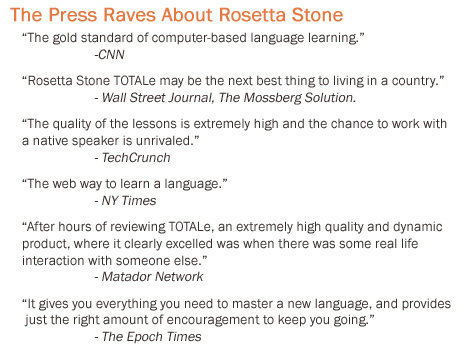 Rosetta Stone Quotes