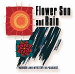 'Flower, Sun, and Rain' game logo