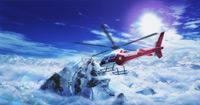 Cool Ski Environments