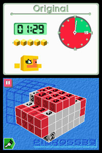 The beginning of a reveal of a 3D image in Picross 3D