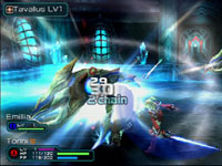 d996701a4b1 Chaining combos in Phantasy Star Portable 2