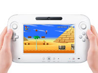 Jugar en la Wii U sin necesidad de usar el televisor