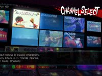 Channel Select feature allowing for video playback in Super Street Fighter IV